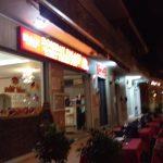 Restaurante BOMBAY PALACE
