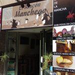 Tienda delicatessen EL RINCÓN MANCHEGO