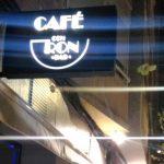 Apertura de CAFÉ CON RON